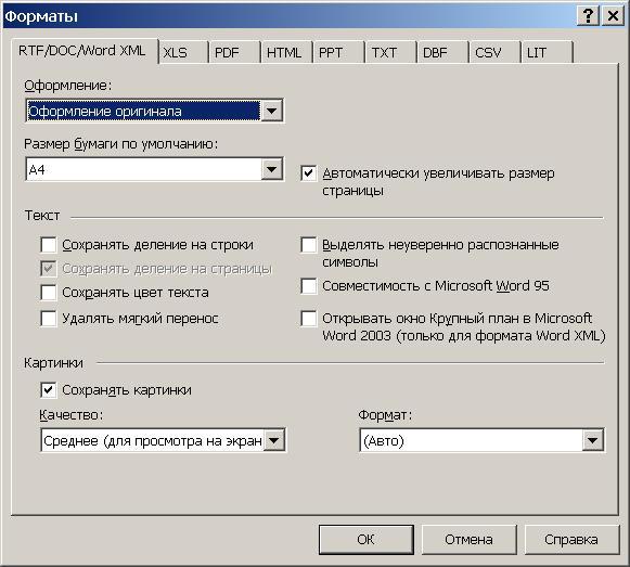 Окно настройки параметров сохранения результатов распознавания в MS Word в FineReader
