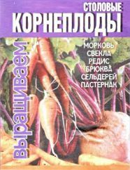 http://physicsbooks.narod.ru/torrent/Harvest.jpg