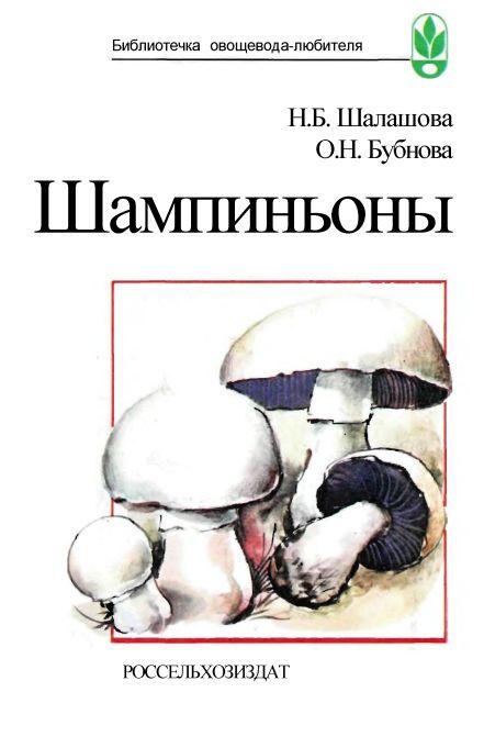 http://physicsbooks.narod.ru/torrent/Shalashova.jpg