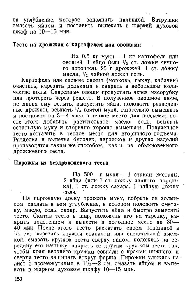http://physicsbooks.narod.ru/torrent/Sivolap150.jpg