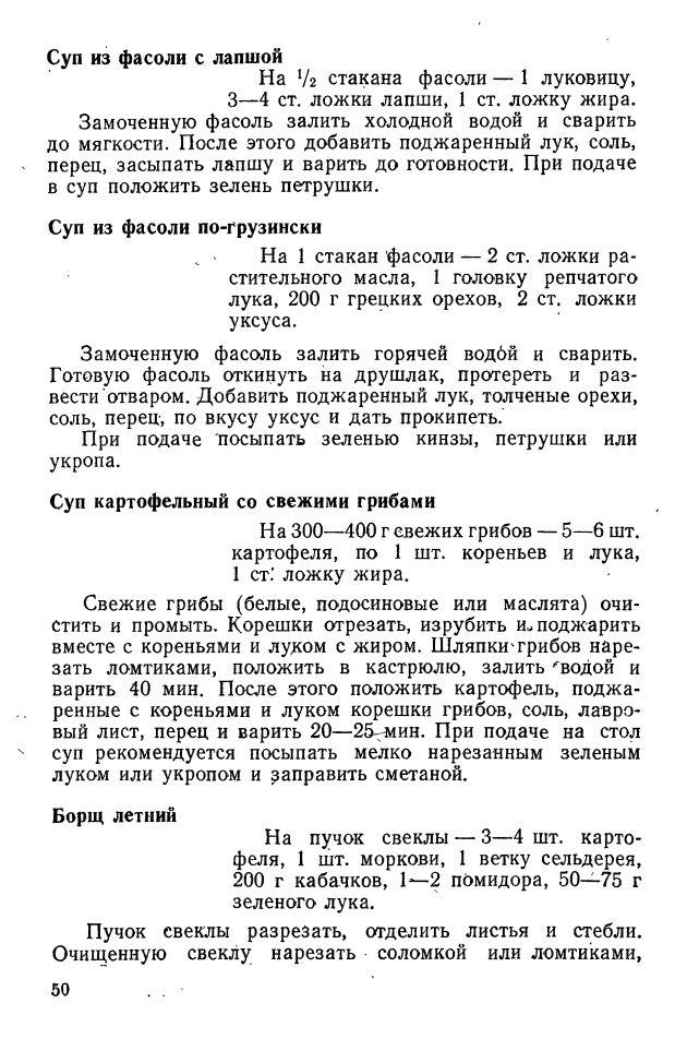 http://physicsbooks.narod.ru/torrent/Sivolap_50.jpg
